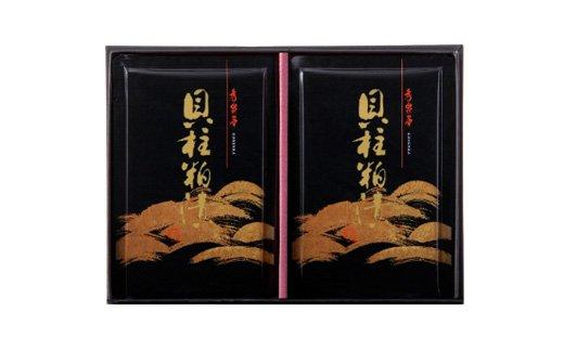 【川原食品】貝柱粕漬 10号箱 (かいばしらかすづけ)