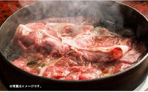 佐賀牛すき焼き用 1020g