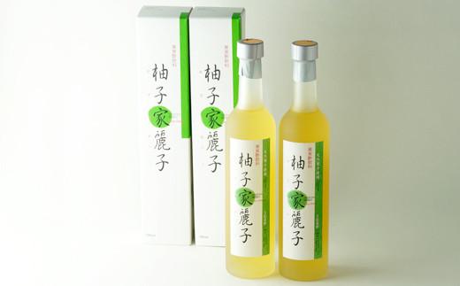 飲む濃厚果実酢【柚子家麗子】500㎖2本セット