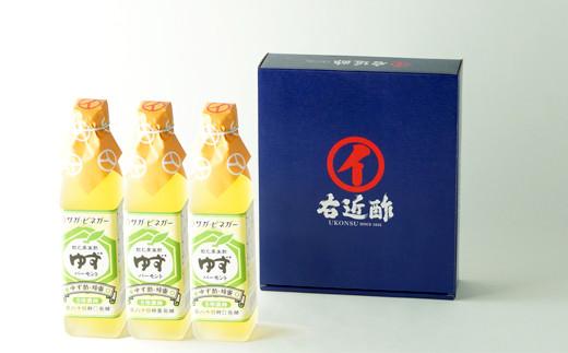 飲む濃厚果実酢(ゆず)300㎖3本セット