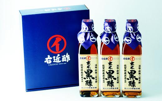 佐賀産玄米黒酢300㎖3本セット